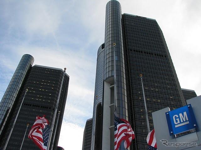 米国ミシガン州デトロイト市のGM本社ビル(参考画像)