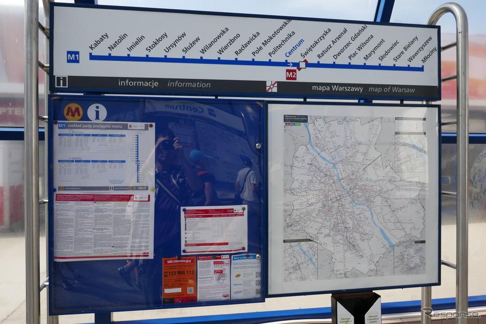 地下鉄の路線図(ワルシャワ)《撮影 関 航介》
