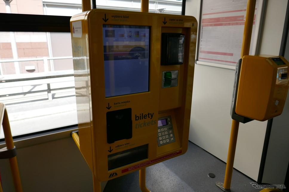 バス車内の券売機(ワルシャワ)《撮影 関 航介》