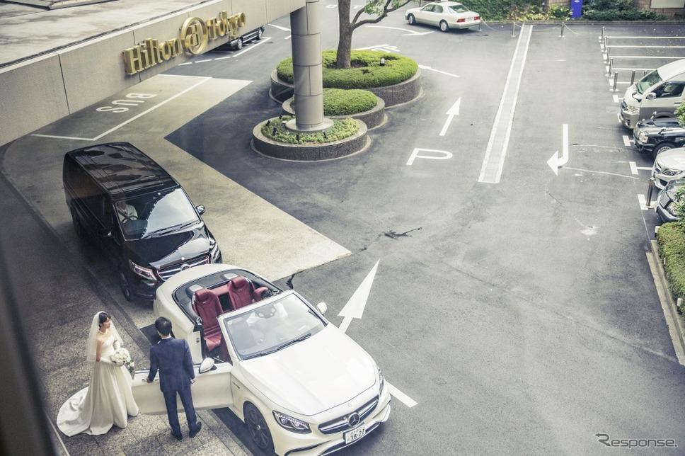 メルセデス・ベンツ日本とヒルトン東京のコラボによるホテルウエディング