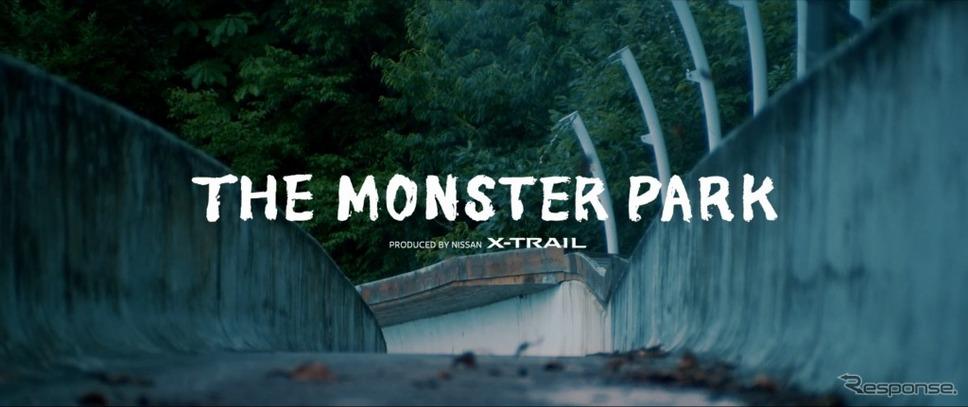 THE MONSTER PARK