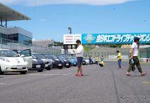 ファインモータースクール、全日本エコドライブチャンピオンシップ出場…日本一奪還へ