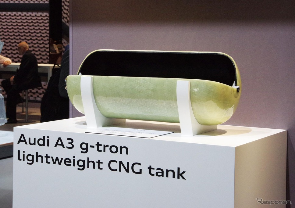 g-tronに搭載されるタンク(アウディサミット)《撮影 宮崎壮人》