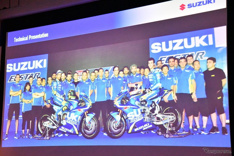 スズキ GSX-R1000Rプレス発表会《撮影 青木タカオ》