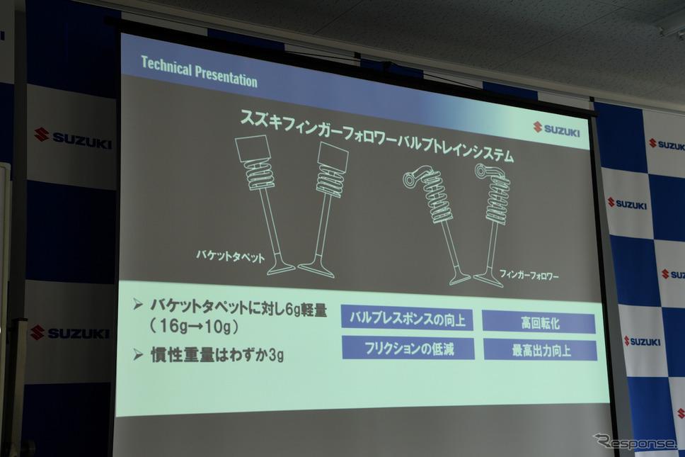 スズキ GSX-R1000Rプレス発表会《撮影 雪岡直樹》