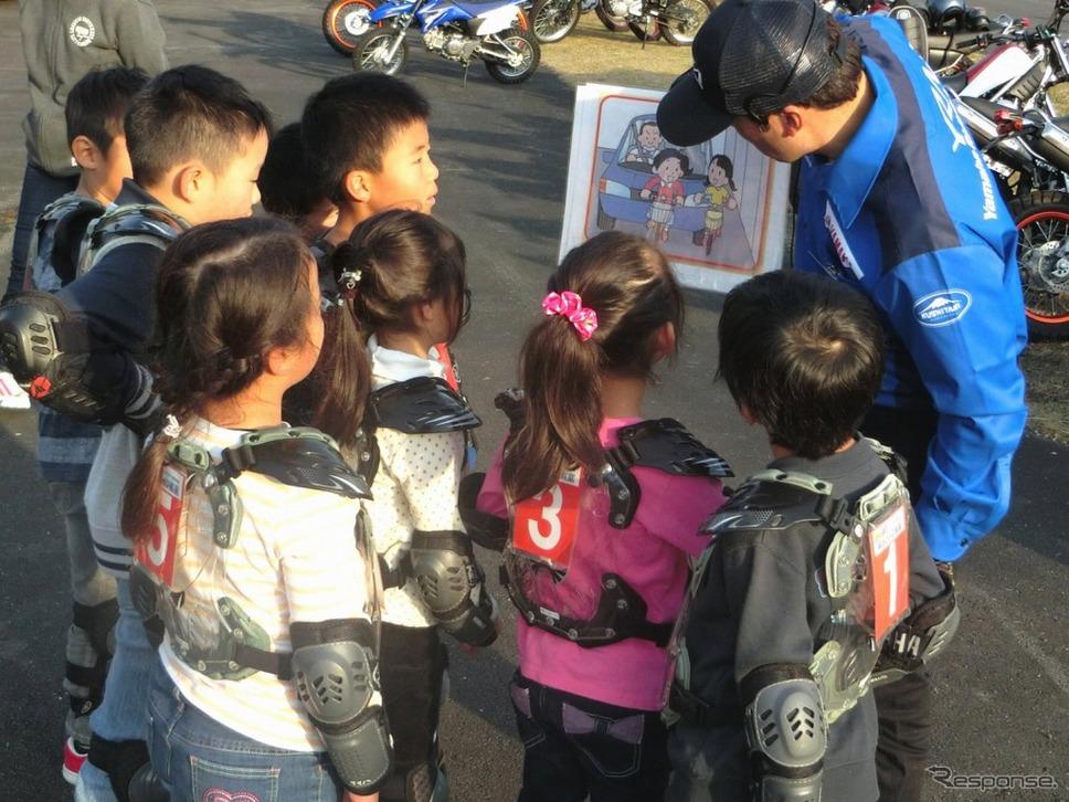 親子バイク教室