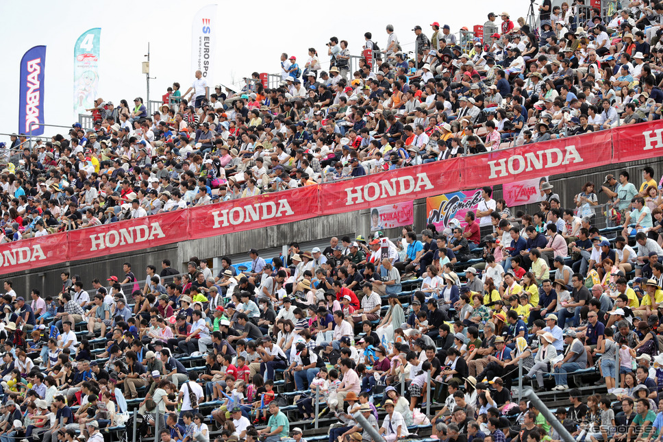 20日は1万8000人の観客がもてぎを訪れている。《写真提供 MOBILITY LAND》
