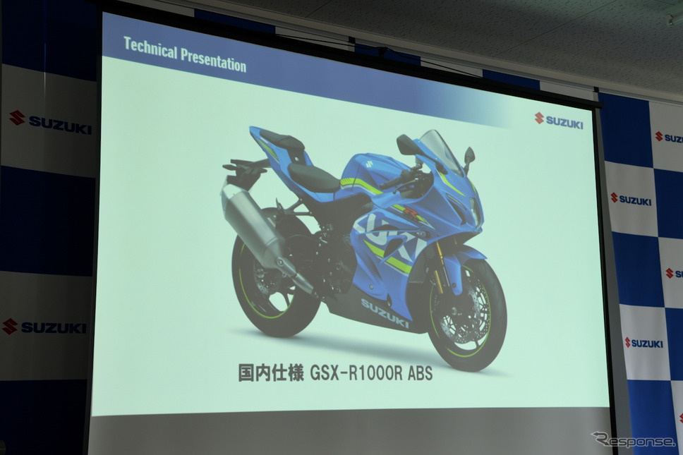 GSX-R1000R プレス向け試乗会《撮影 雪岡直樹》