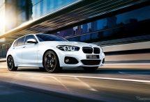 BMW 1シリーズ、新型発売記念の限定モデル「エディション シャドー」…スポーティな専用アイテム装備