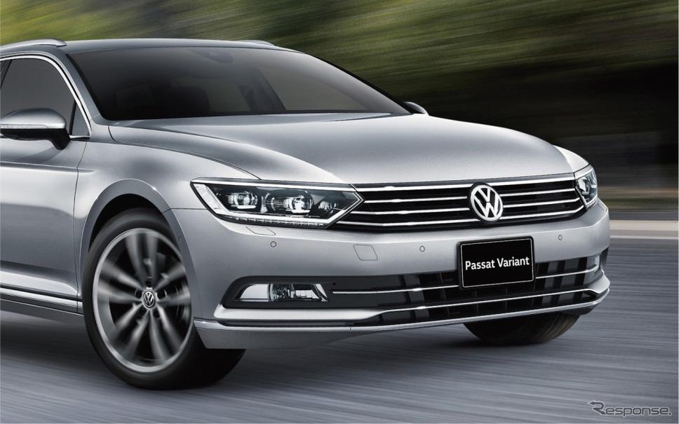 VW パサート ヴァリアント TSI エレガンスライン テックエディション電子制御式ディファレンシャルロック XDS(イメージ)