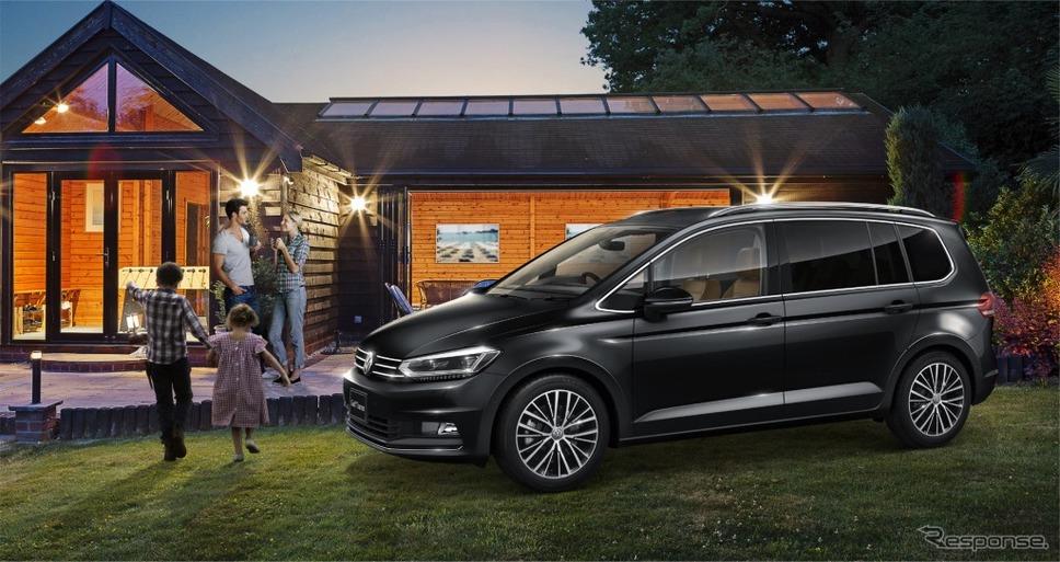 VW ゴルフ トゥーラン ミラノエディション