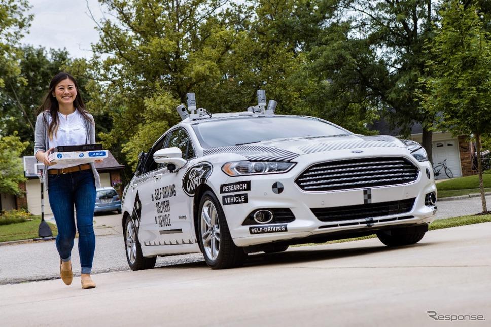 フォードとドミノピザが行う自動運転車を使ったピザ配達の実証実験