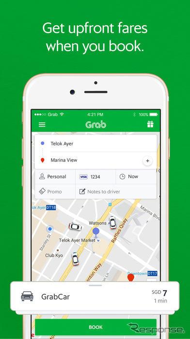 グラブ社の配車アプリ