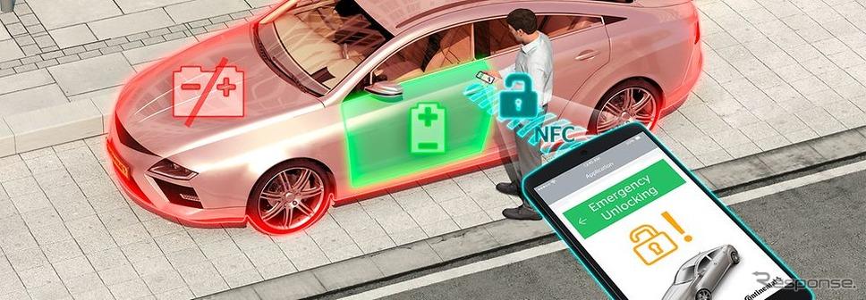 キー無しで車両へのアクセスを可能にするコンチネンタルのスマートアクセス