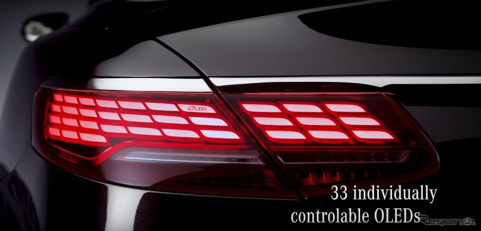OLEDテールランプが採用されるメルセデス S クラスクーペ&カブリオレ改良新型