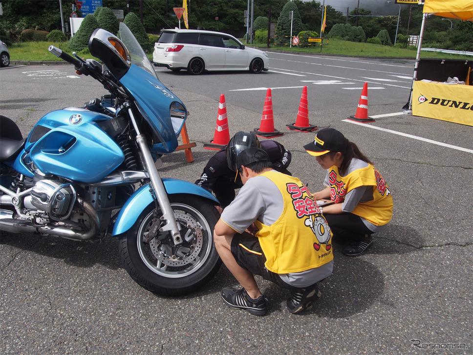 タイヤ点検活動の様子(箱根ターンパイク 大観山駐車場)