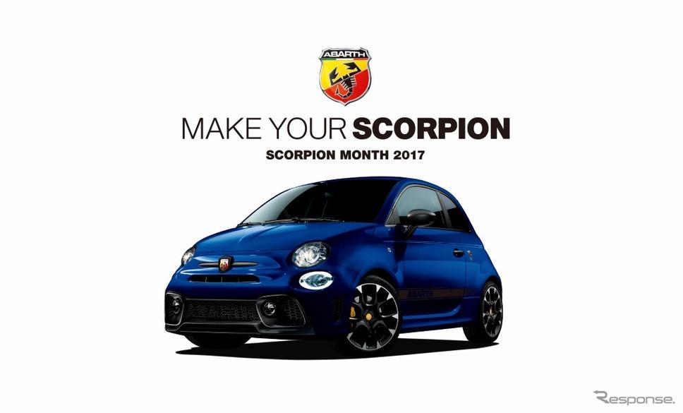 Make-Your-Scorpion