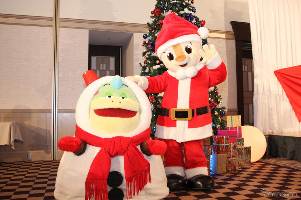 コチラファミリーと楽しむクリスマスパーティー付きプラン