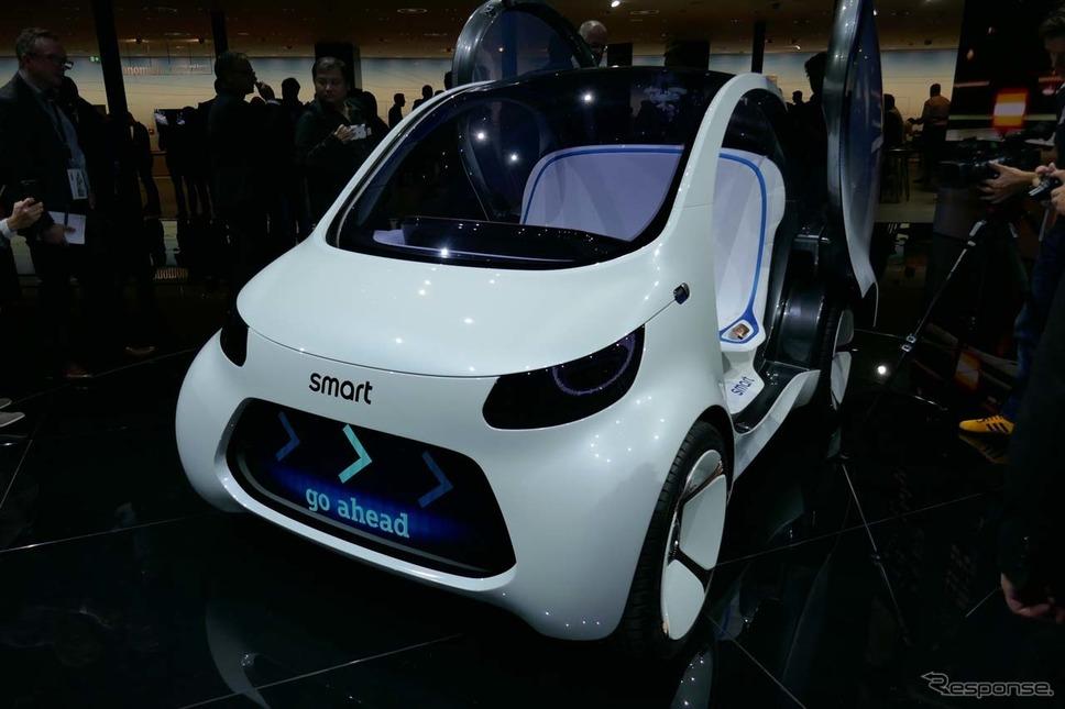 未来の『フォーツー』の方向性を示唆したコンセプトカー『ビジョンEQフォーツー』