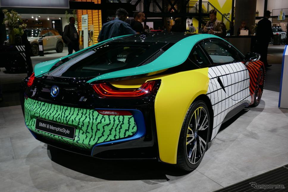 BMW i8 メンフィス・スタイル(フランクフルトモーターショー2017)《撮影 関 航介》