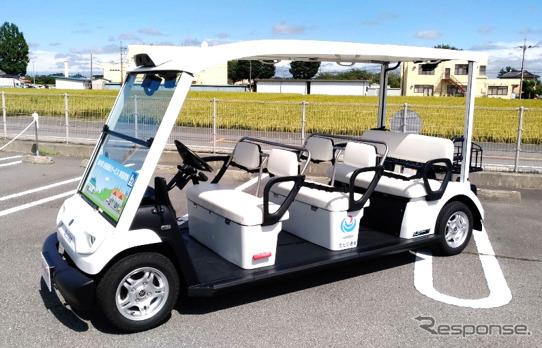 ヤマハゴルフカート社会実験仕様車《画像提供 ヤマハ発動機》