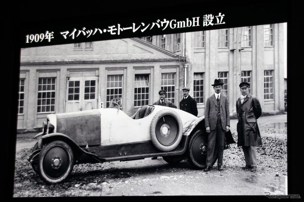 1909年マイバッハ・モトーレンバウGmbHを設立《撮影 内田俊一》