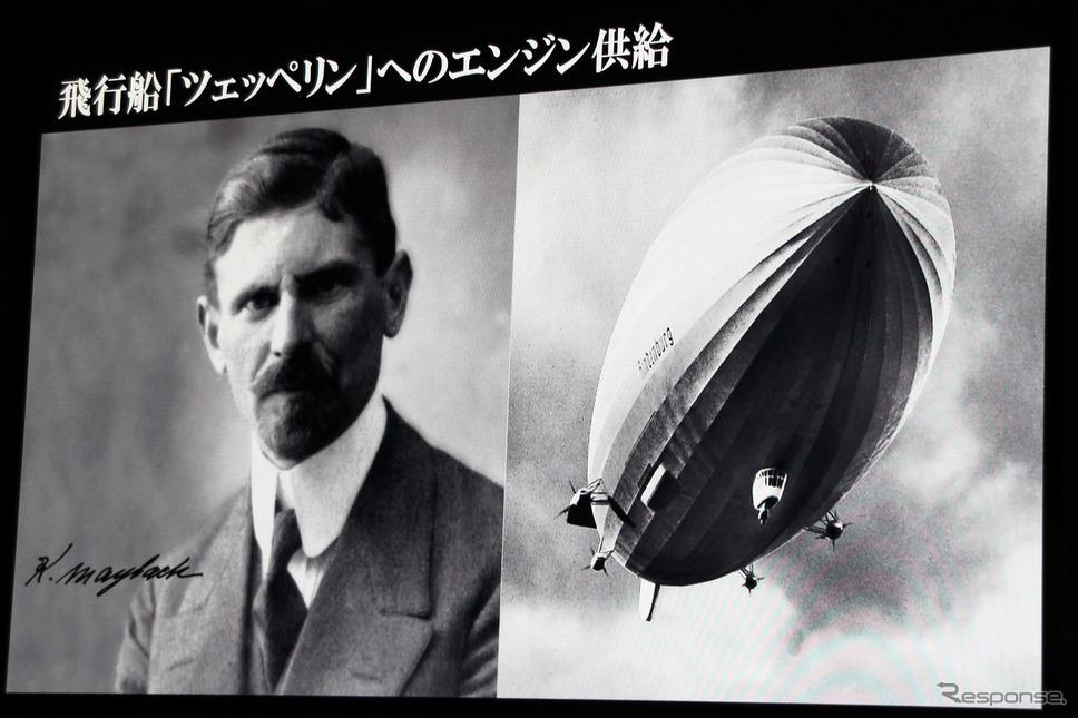 飛行船ゼッペリン号とカール・マイバッハ《撮影 内田俊一》