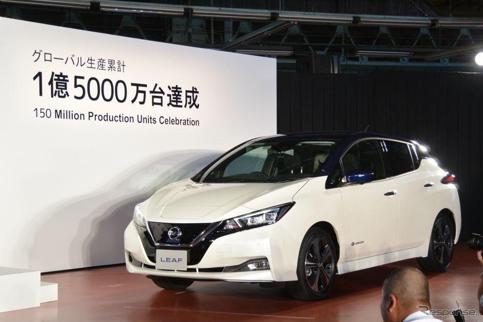日産自動車、新型リーフ オフライン式典《撮影 小松哲也》
