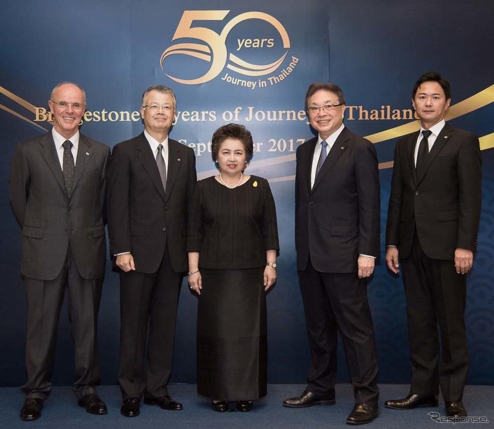 ブリヂストングループ、タイ事業50周年記念式典を開催。