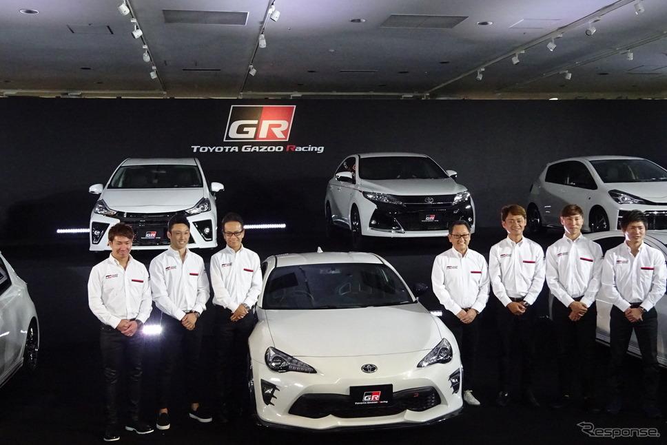 GAZOOレーシングのGRシリーズ発表会《撮影 池原照雄》