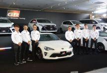 【トヨタGR】新スポーツカーブランドを投入…将来はリアルスポーツカーも