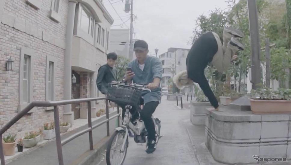 啓発動画「危険!自転車ながらスマホ」