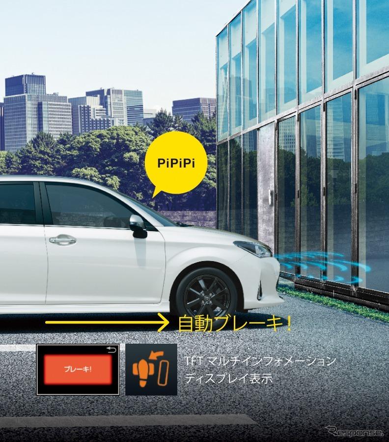 トヨタ カローラフィールダー インテリジェントクリアランスソナー(パーキングサポートブレーキ)作動イメージ(3、ブレーキ制御)