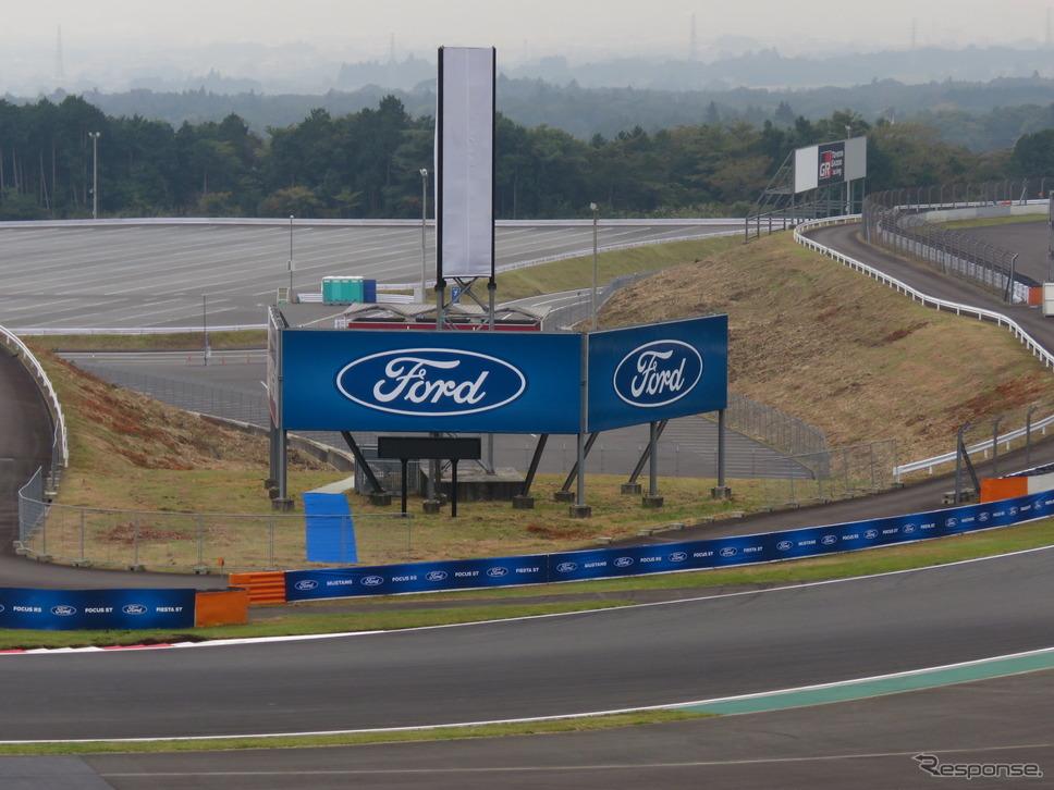 「Ford」のコース看板も見られるWEC富士戦。《撮影 遠藤俊幸》