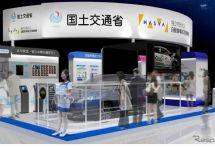 【東京モーターショー2017】自動車アセスメントを紹介するブースを出展へ