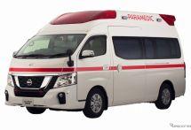 【東京モーターショー2017】日産、新型救急車とリチウムイオン電池式冷凍車を公開予定