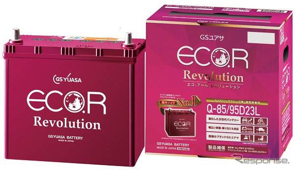 GSユアサ ECO.R レボリューション