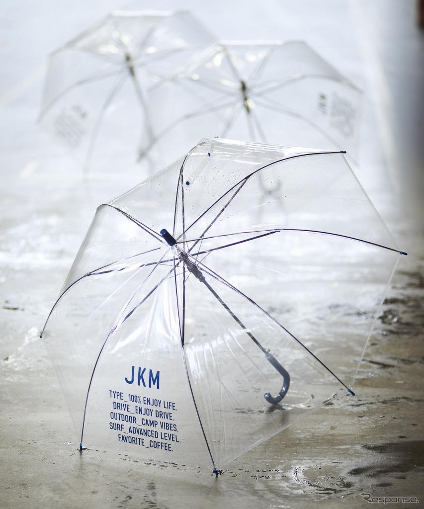 JKMジャンプ傘