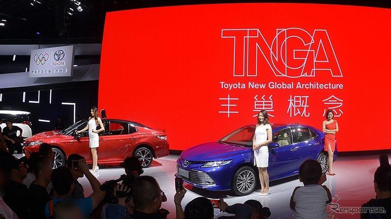 トヨタ カムリ 新型(広州モーターショー2017)