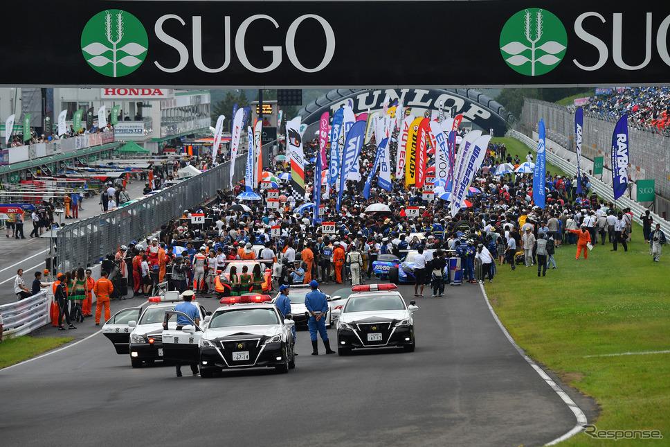 近年は7月開催が多かったSUGO戦、来季は9月の開催となる。《写真提供 GTA / 2017年》