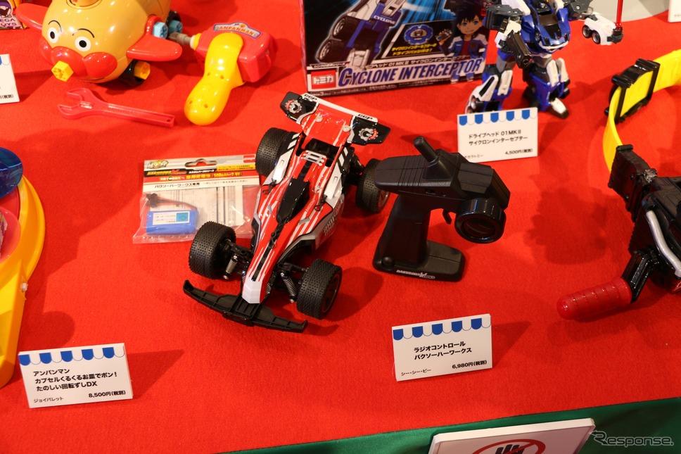 一般財団法人  日本玩具協会『期間限定!イチオシおもちゃマーケット』《撮影 平川 亮》