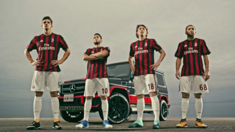 Ac 4ac milan in japanimation voltagebd Image collections