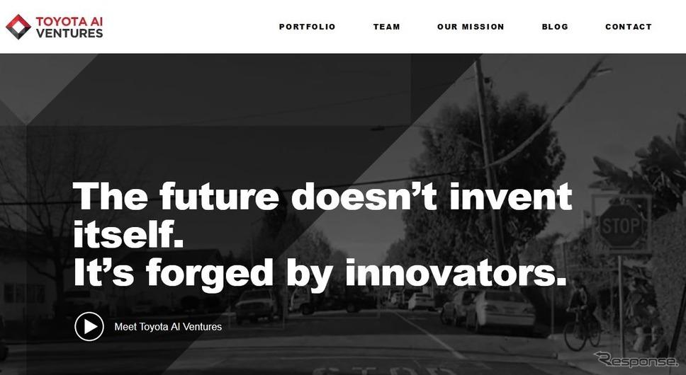 トヨタ AIベンチャーズの公式サイト