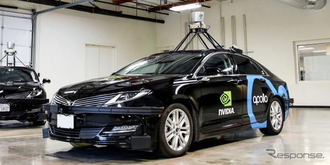 量産対応のAI自動運転車プラットフォーム(参考画像)