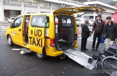 ユニバーサルデザインを採用したタクシー