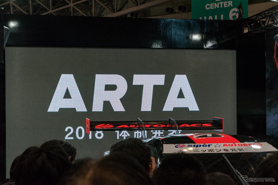 東京オートサロン2018 オートバックスブース《撮影 阿部哲也》