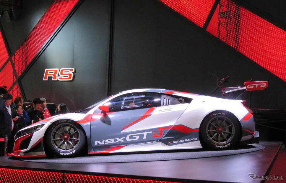 「NSX GT3」は今季GT300に登場する。《撮影 遠藤俊幸》