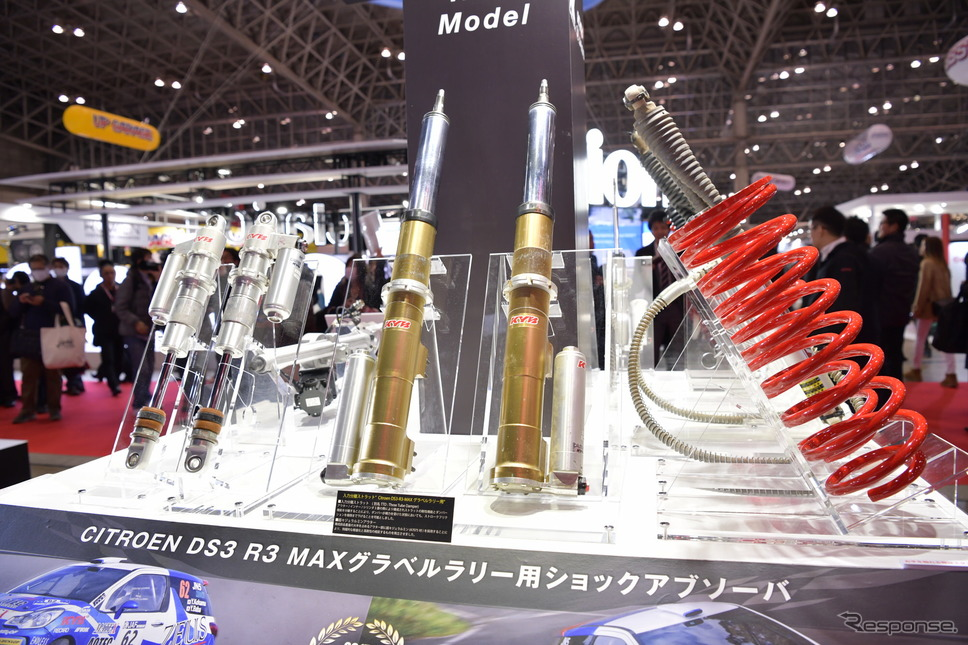 全日本ラリーのR規定車両であるシトロエン(『DS3』)のワンオフトリプルピストンのショックアブーソーバー《撮影 清水知恵子》