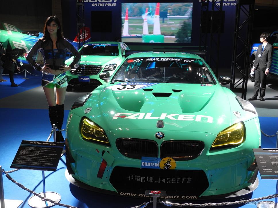 2017年の「ニュルブルクリンク24時間レース」で総合8位を獲得した『BMW M6 GT3』《撮影 山田清志》
