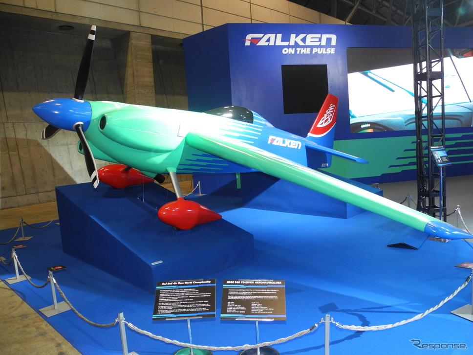 レッドブル・エアーレースの機体模型《撮影 山田清志》